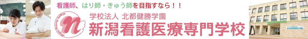 新宿セミナーバナー広告(H29)