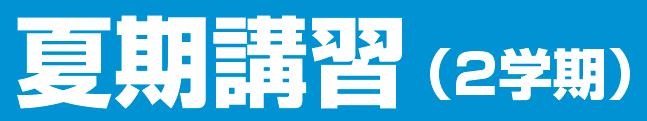 kakikokushi