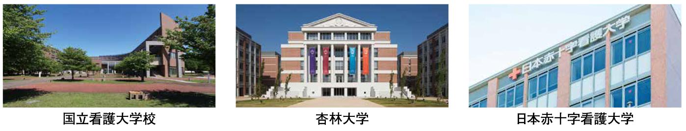 新セミ 志望校別特訓 大学画像